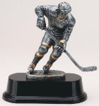 Ice Hockey Signature Rosewood Resin Trophy Awards